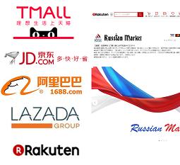Запущено 5 российских павильонов на популярнейших маркетплейсах Азии