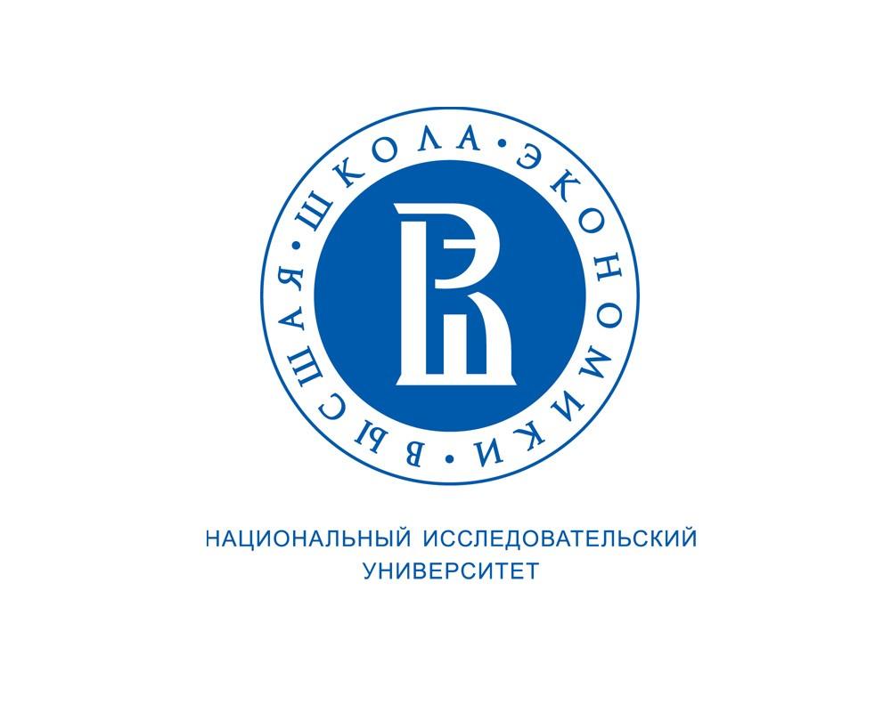 Армен Манукян Высшая школа экономики