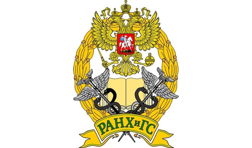 Армен Манукян РАНХиГС