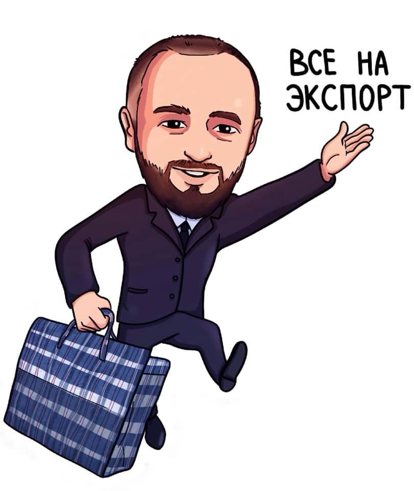 Стикер Telegram все на экспорт Армен Манукян