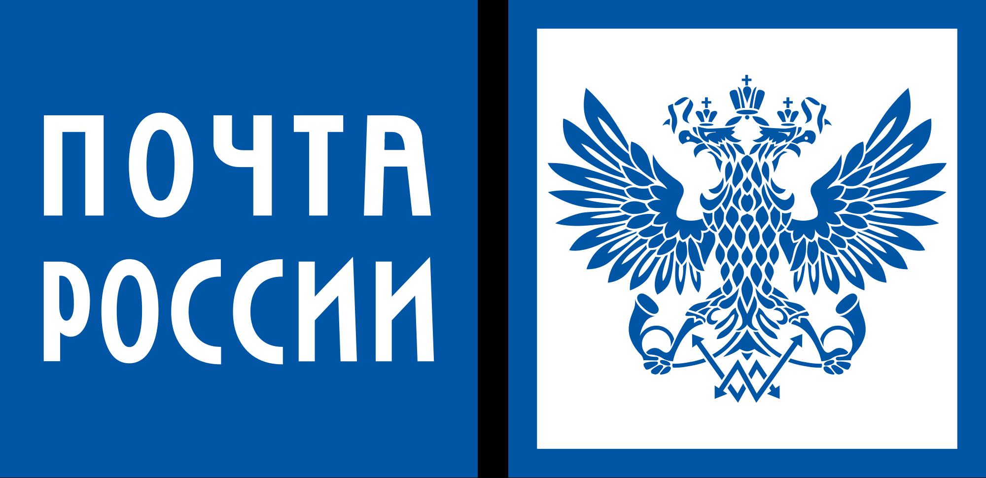 Сотрудничество Армена Манукяна с Почтой России