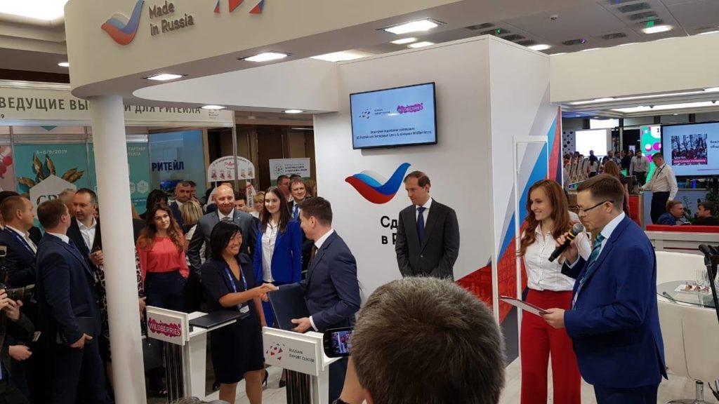 Подписание соглашения о сотрудничестве между РЭЦ и Вайлдберриз