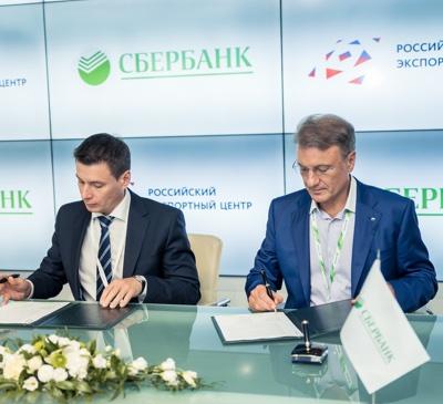Экспортный акселератор Сбербанка и РЭЦ
