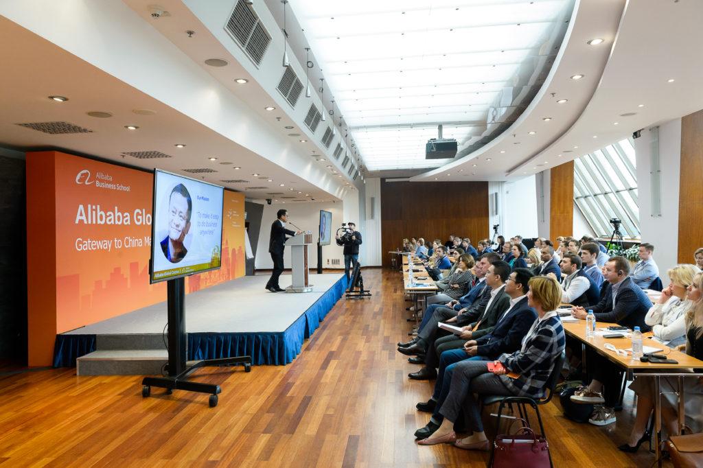 Вице-президент Alibaba Group Брайан Вон в России