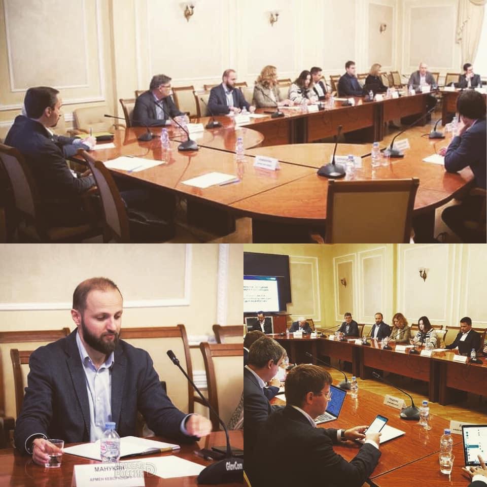 Заседание комитета по торговле Деловой России